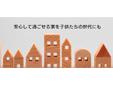 昭和興産有限会社