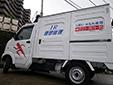 株式会社IR理想修理