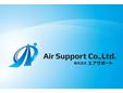 株式会社エアサポート