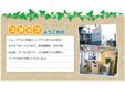 アフラックサービスショップ株式会社フレックスファミリー熊本健軍店