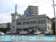 一番ケ瀬内科医院