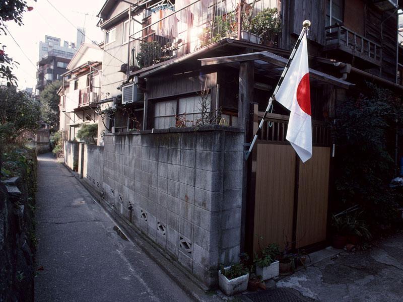 吉田染物店