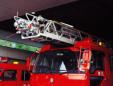 九州消防株式会社