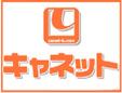 株式会社キャネット宮崎店