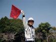南日本警備保障有限会社