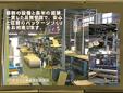 総合紙器株式会社