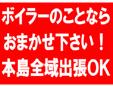 ヒューマン商事本社・本島全域受付センター