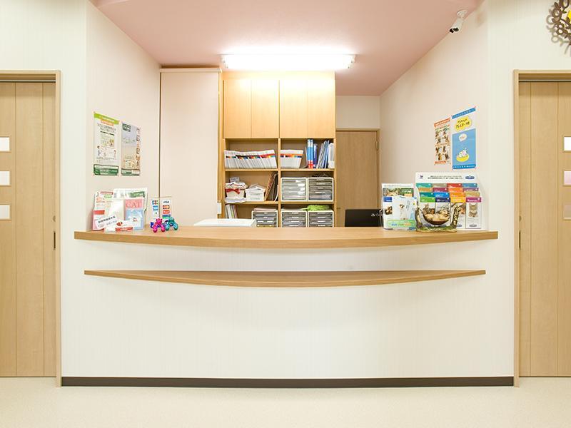 廣瀬動物病院