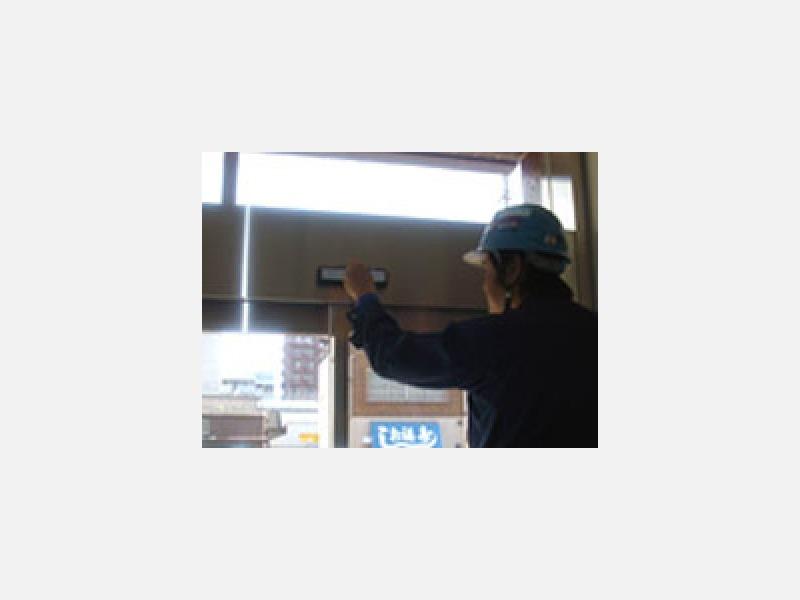 田村産業株式会社・自動ドア改修工事受付