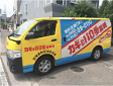 カギの110番昭和町店