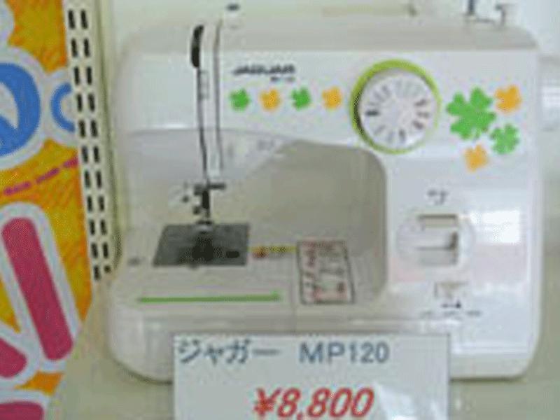 ミシン生活小倉南本店
