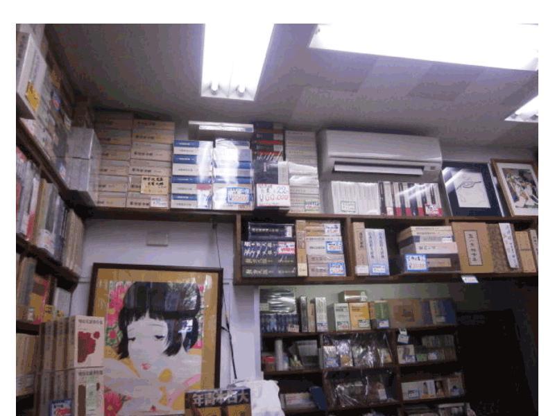 神田澤口書店神保町店