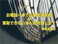有限会社鶴亀堂書店鳴海店