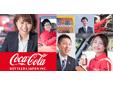 コカ・コーラボトラーズジャパン株式会社