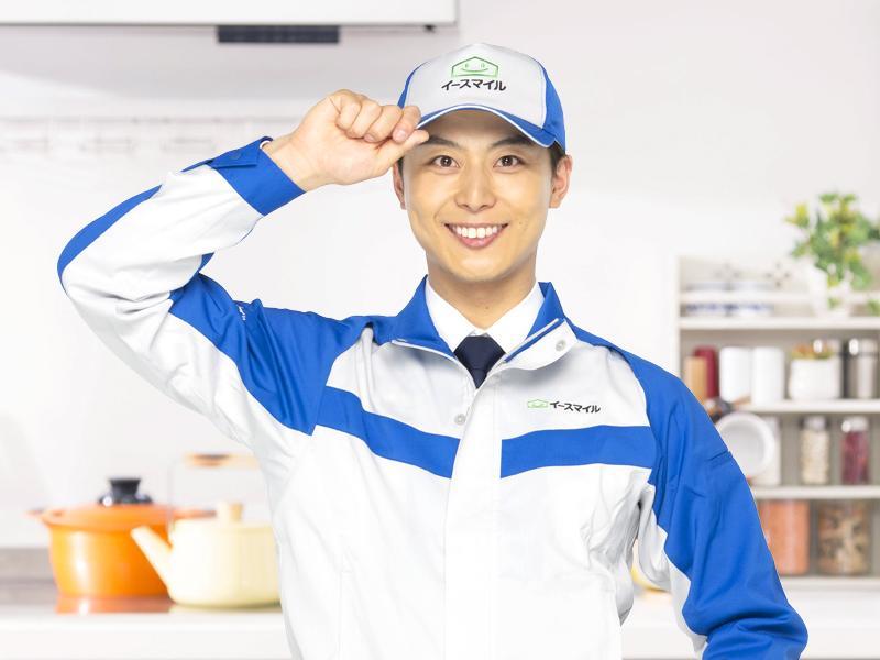 株式会社イースマイル埼玉支店