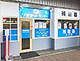 リオネットセンター新発田駅前店