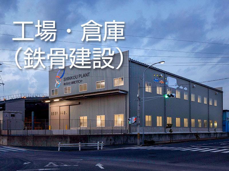 丸ヨ建設工業株式会社名古屋支店お客様受付
