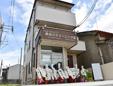 長谷川クリーニング店